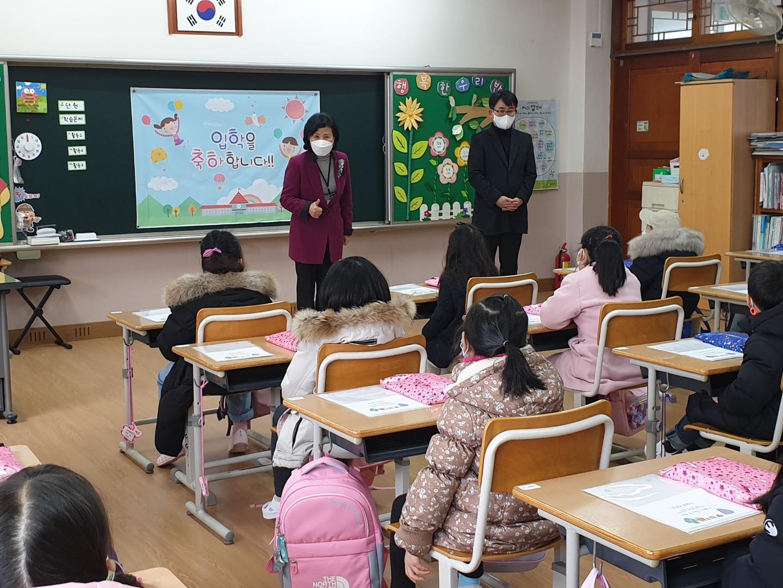 [일반] 2021학년도 왕방초 입학식 풍경의 첨부이미지 1
