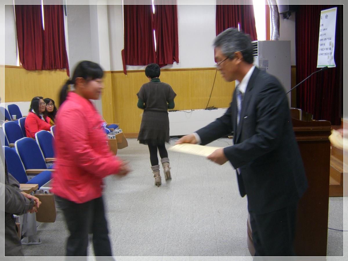 [일반] 2009학년도 학부모 보람교사 위촉식 사진 (1)의 첨부이미지 3