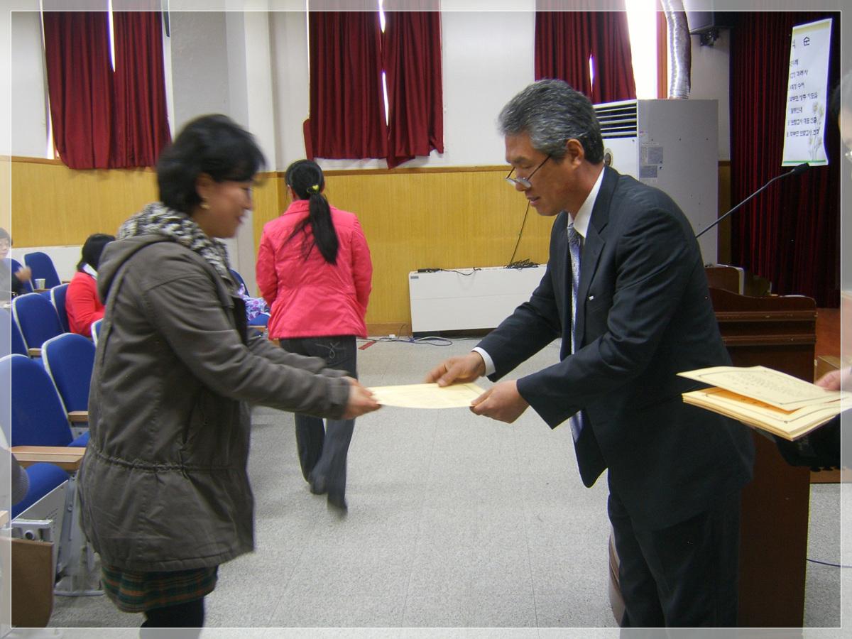 [일반] 2009학년도 학부모 보람교사 위촉식 사진 (1)의 첨부이미지 4