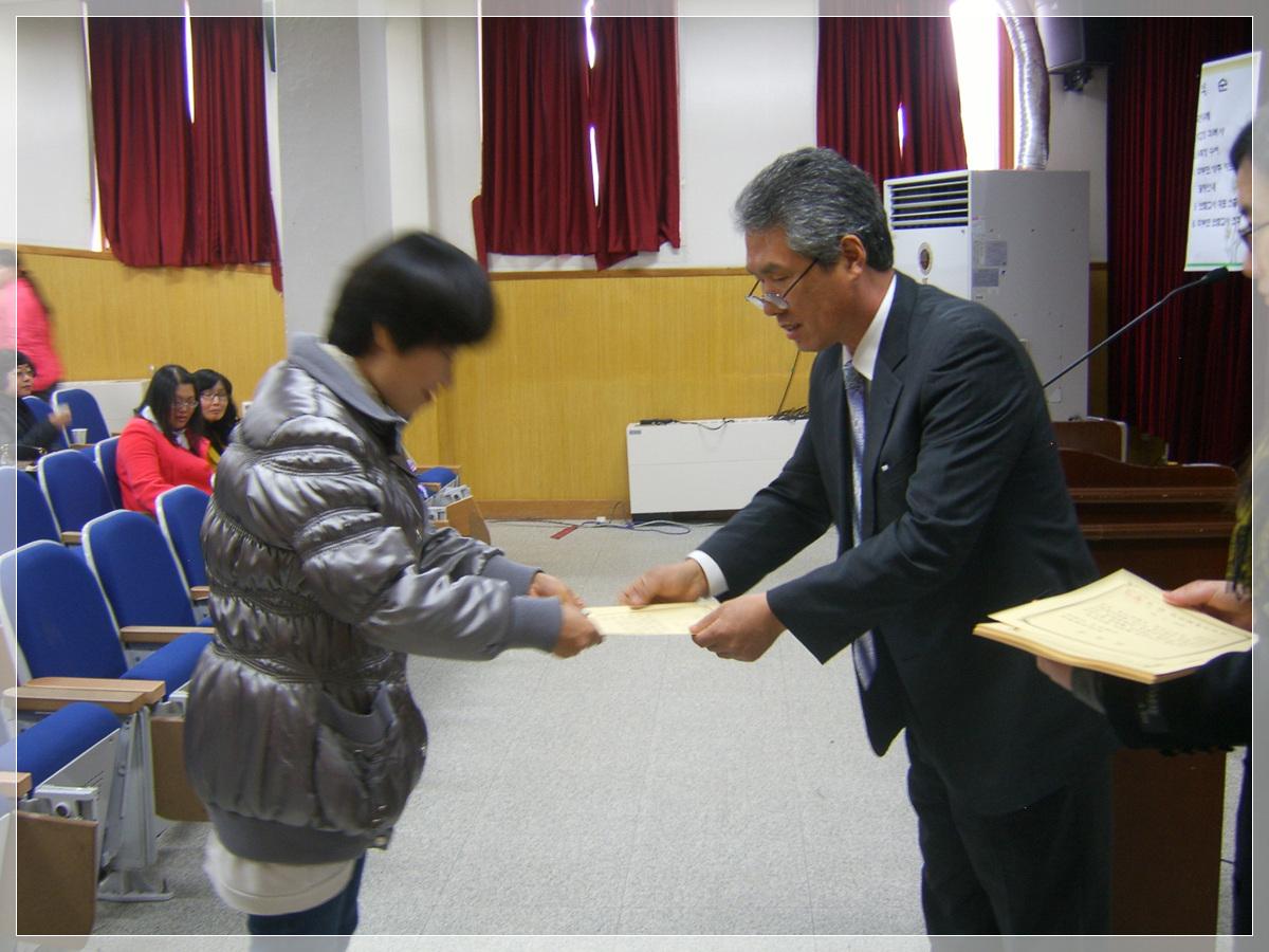[일반] 2009학년도 학부모 보람교사 위촉식 사진 (1)의 첨부이미지 5