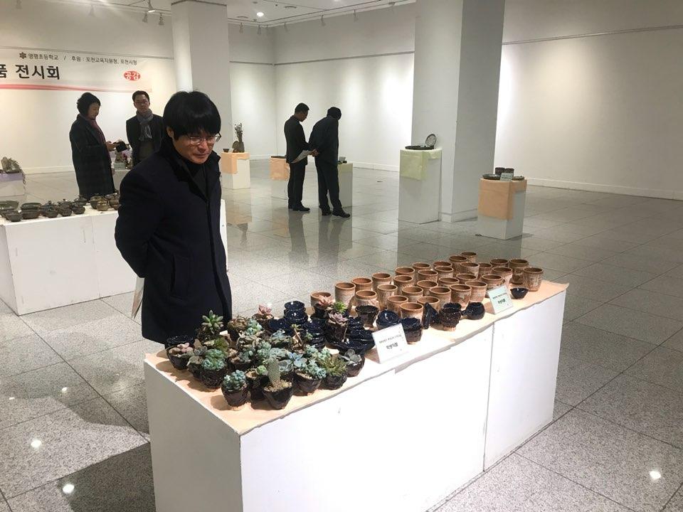 [일반] 2018 평생교육 도자기 교실 회원 작품 전시회의 첨부이미지 2