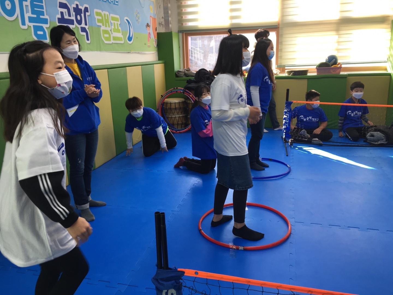 [일반] 아톰공학교실(4~6학년)의 첨부이미지 10