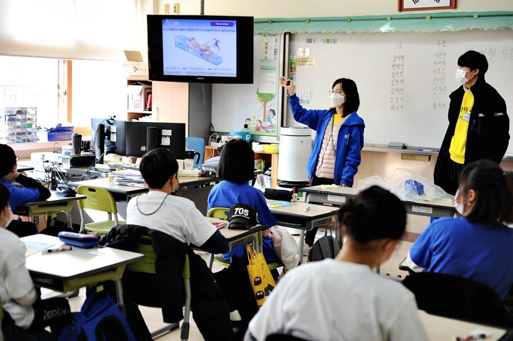[일반] 아톰공학교실(4~6학년)의 첨부이미지 2