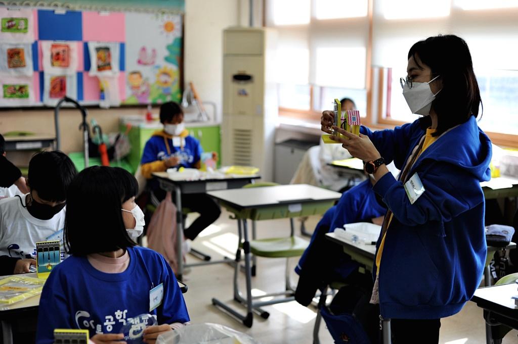 [일반] 아톰공학교실(4~6학년)의 첨부이미지 4