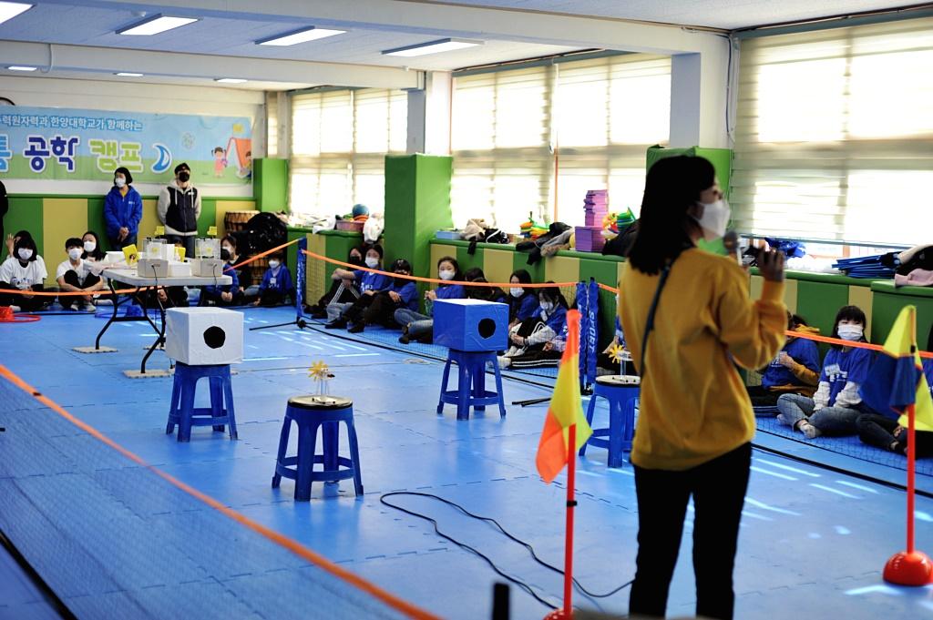 [일반] 아톰공학교실(4~6학년)의 첨부이미지 5
