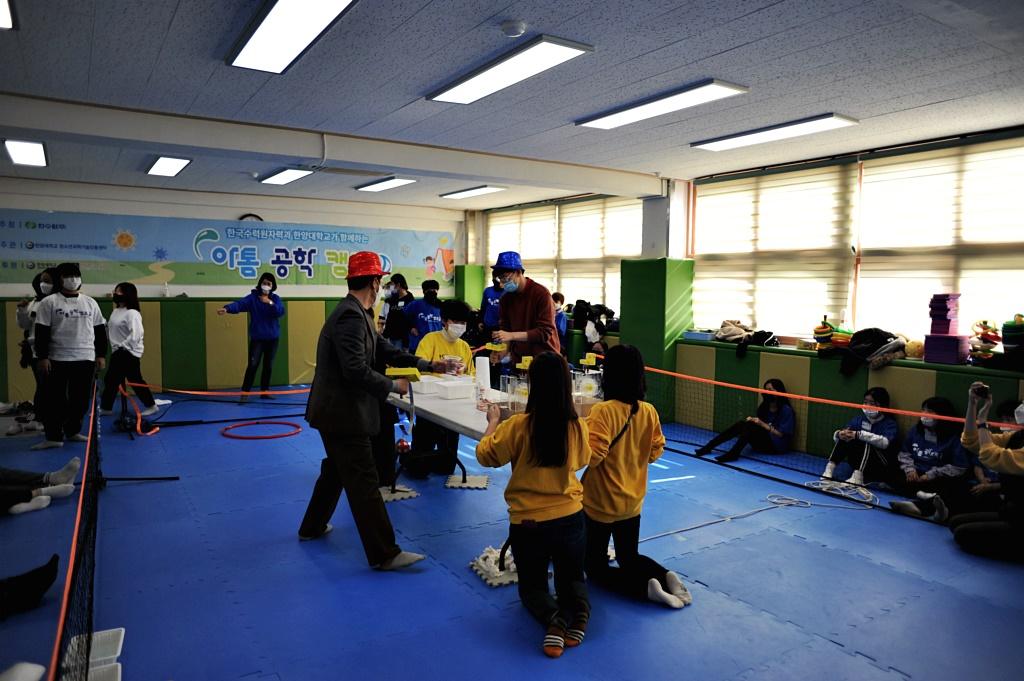 [일반] 아톰공학교실(4~6학년)의 첨부이미지 8