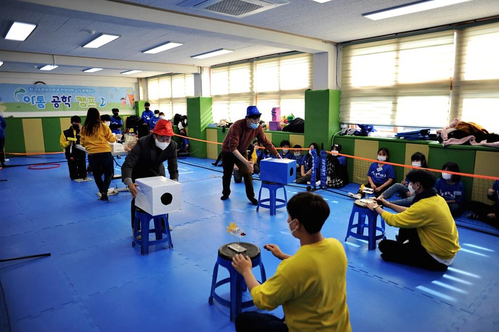 [일반] 아톰공학교실(4~6학년)의 첨부이미지 9