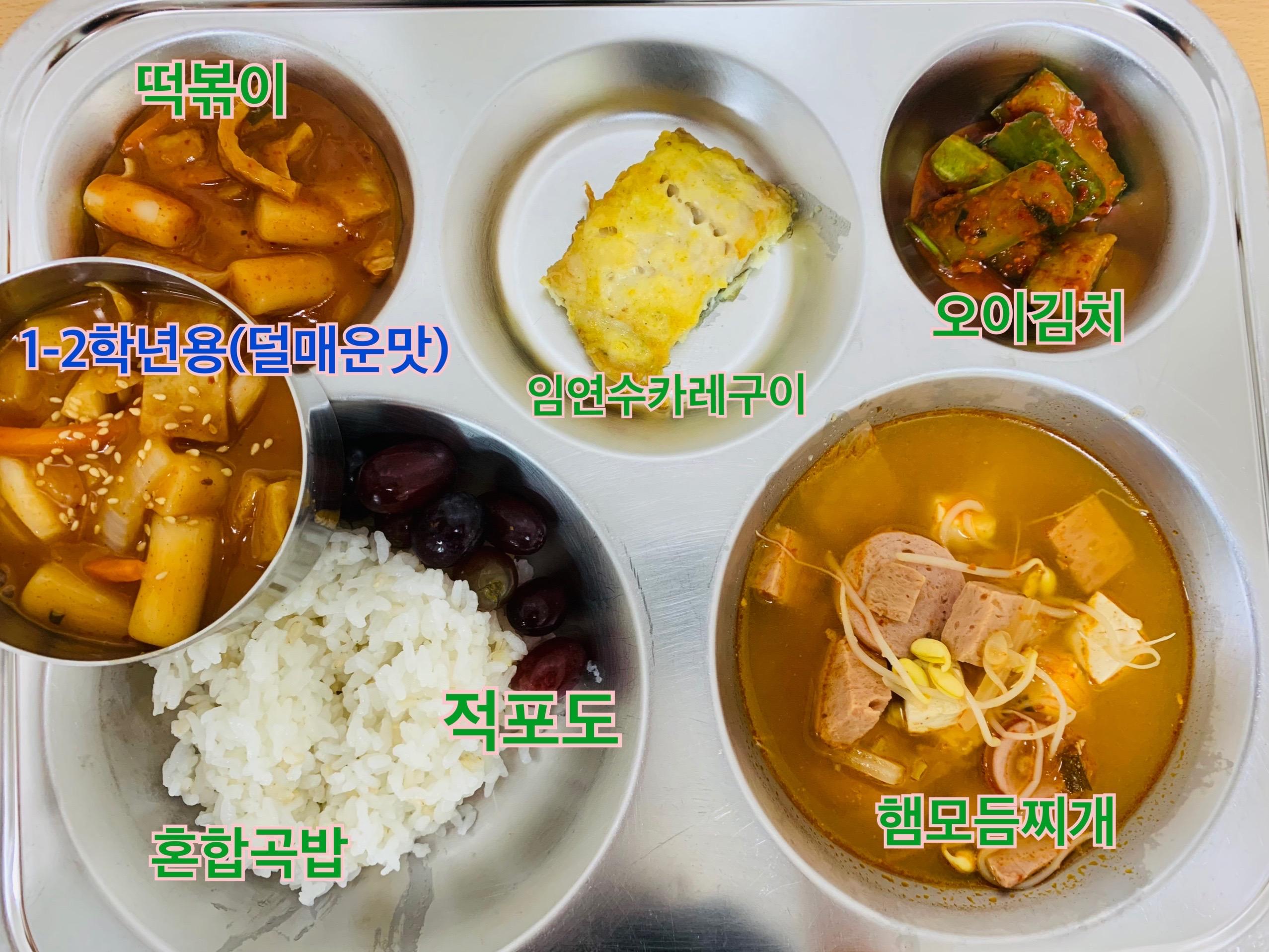 [일반] 6월 22일 식단안내의 첨부이미지 1