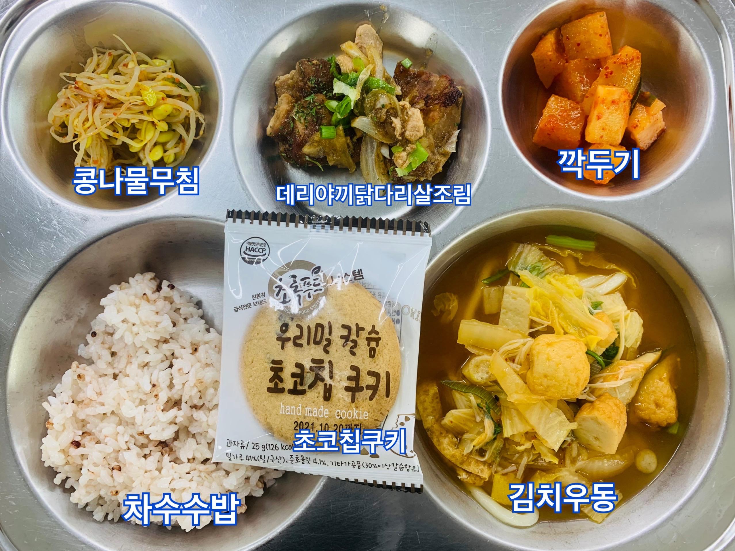[일반] 6월 25일 식단안내의 첨부이미지 1