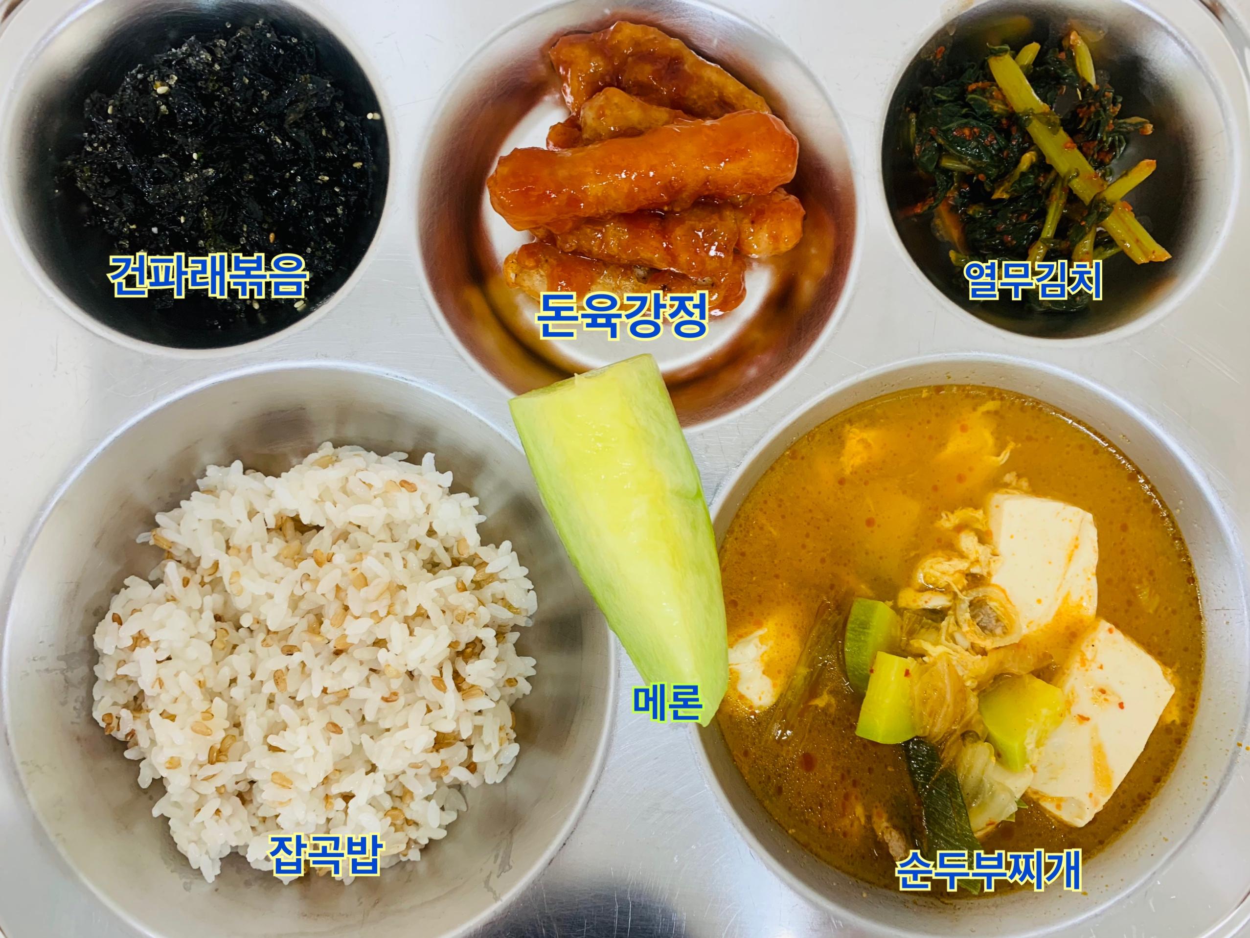 [일반] 7월 15일 식단 안sㅐ의 첨부이미지 1
