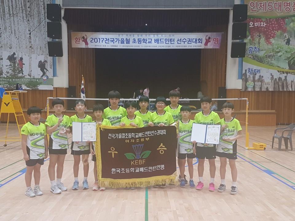 [일반] 포천초 14년만에 전국대회 우승의 첨부이미지 1