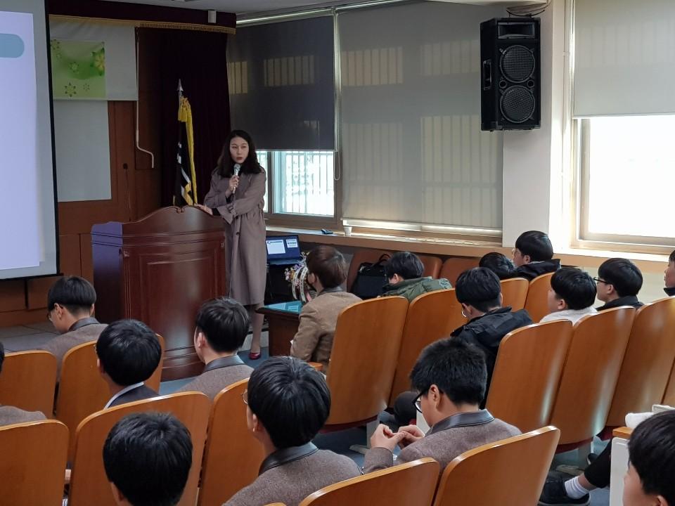 [일반] 2019 봉사활동 소양교육 실시의 첨부이미지 6