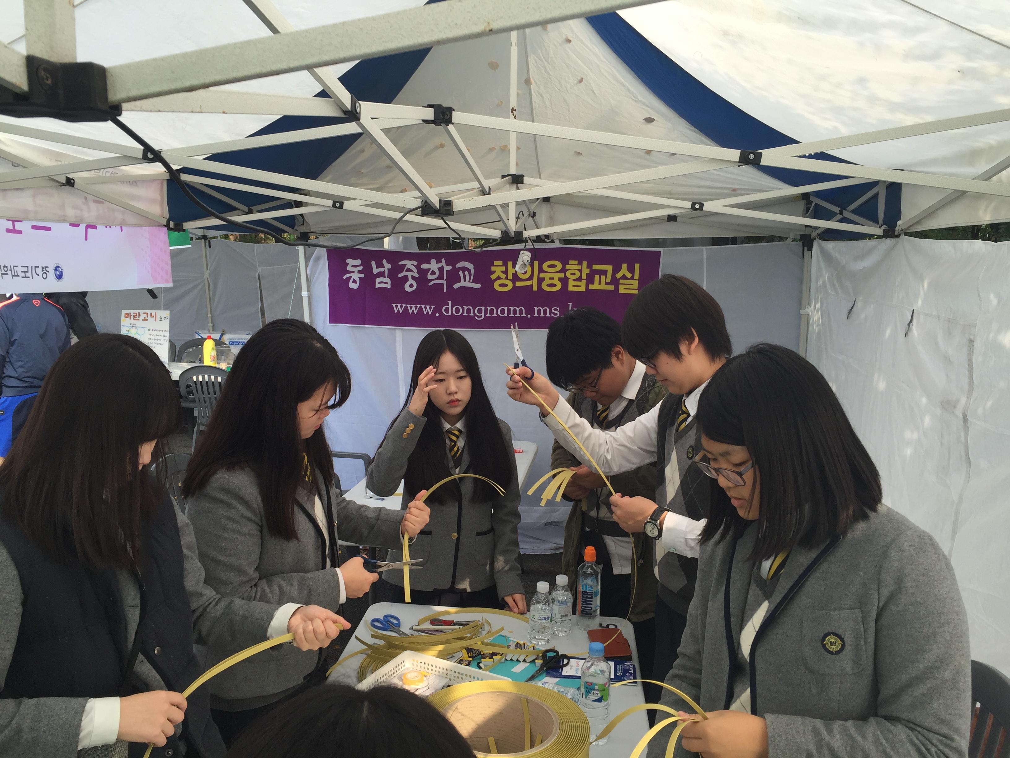 [일반] 2015 경기북부 과학문화행사 부스운영의 첨부이미지 2