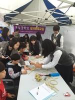[일반] 2015 경기북부 과학문화행사 부스운영의 첨부이미지 3