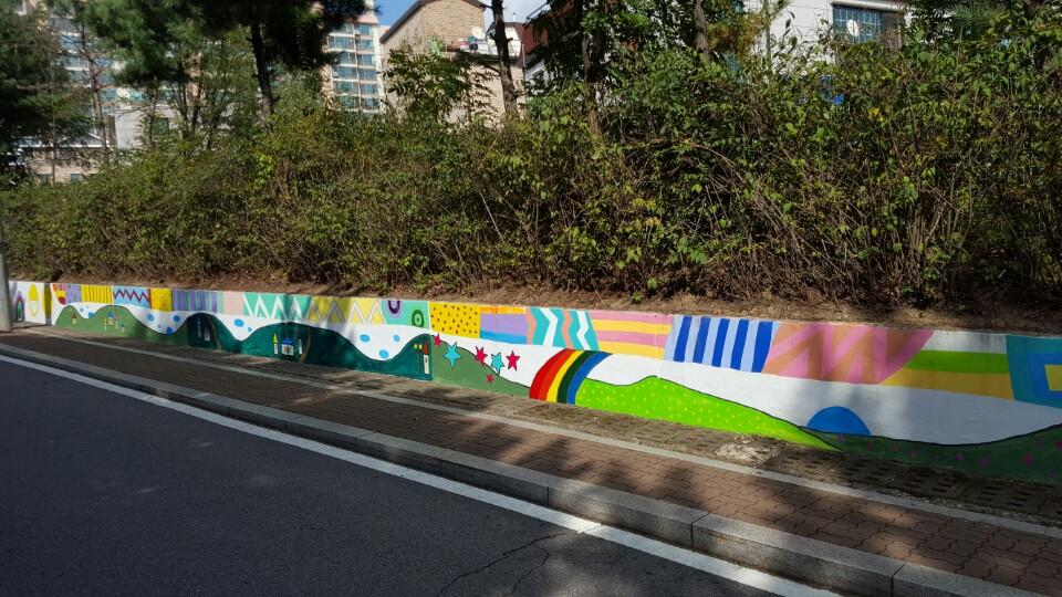 [일반] 동남벽화 제작의 첨부이미지 1