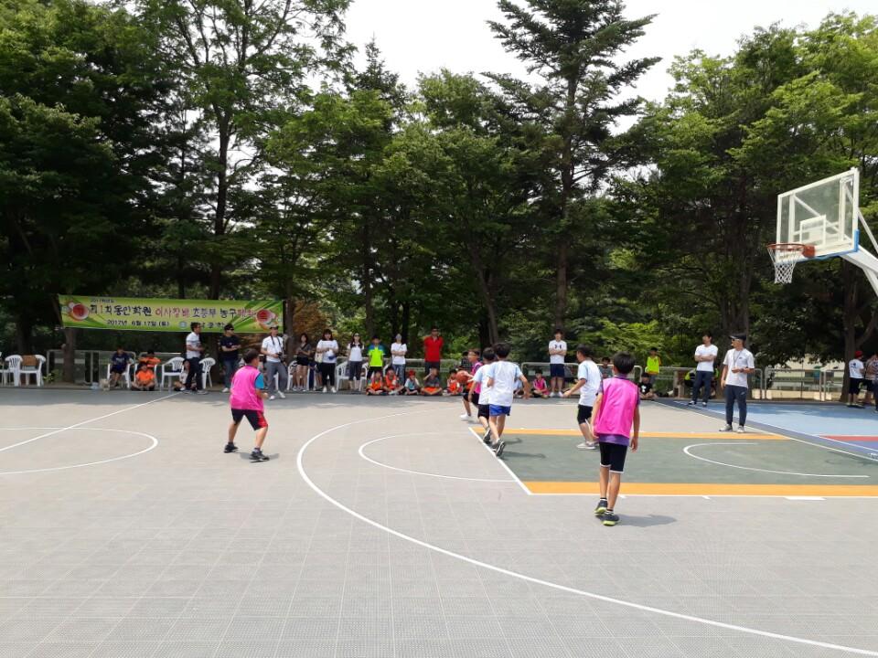 [일반] 제1회 동남 이상장배 동인학원 초등부 농구대회의 첨부이미지 1
