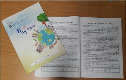 [일반] 1만페이지읽기 독서기록장의 첨부이미지 1