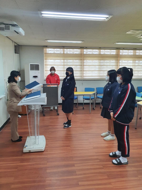 [일반] 2021학년도 1학년 학급임원 당선증 수여식의 첨부이미지 4