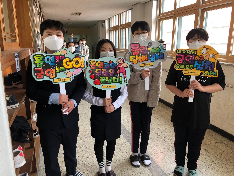 [일반] 2021학년도 1학기 흡연예방캠페인의 첨부이미지 2