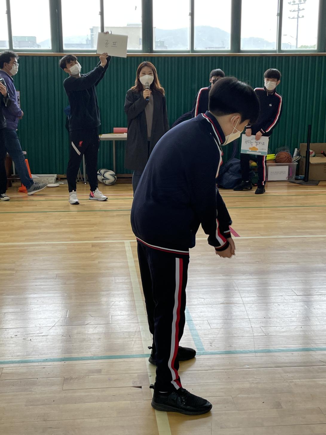 [일반] 비접촉 체육축제(1학년)의 첨부이미지 5