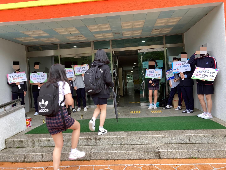 [일반] 2021년 5월14일,21일 생명존중 캠페인의 첨부이미지 4