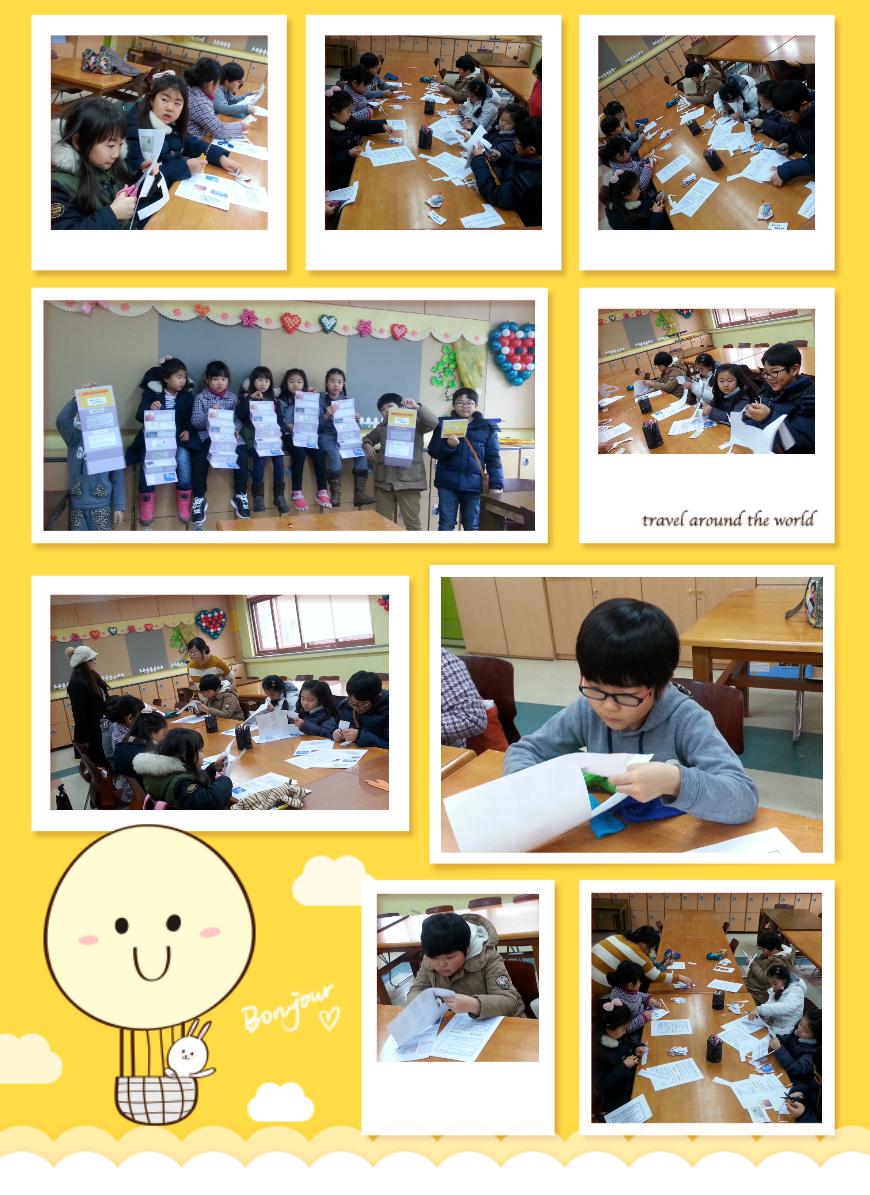 [일반] 겨울방학 학부모지원 독서캠프의 첨부이미지 1