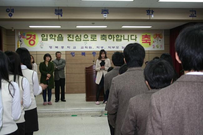 [일반] 제55회 입학식의 첨부이미지 1