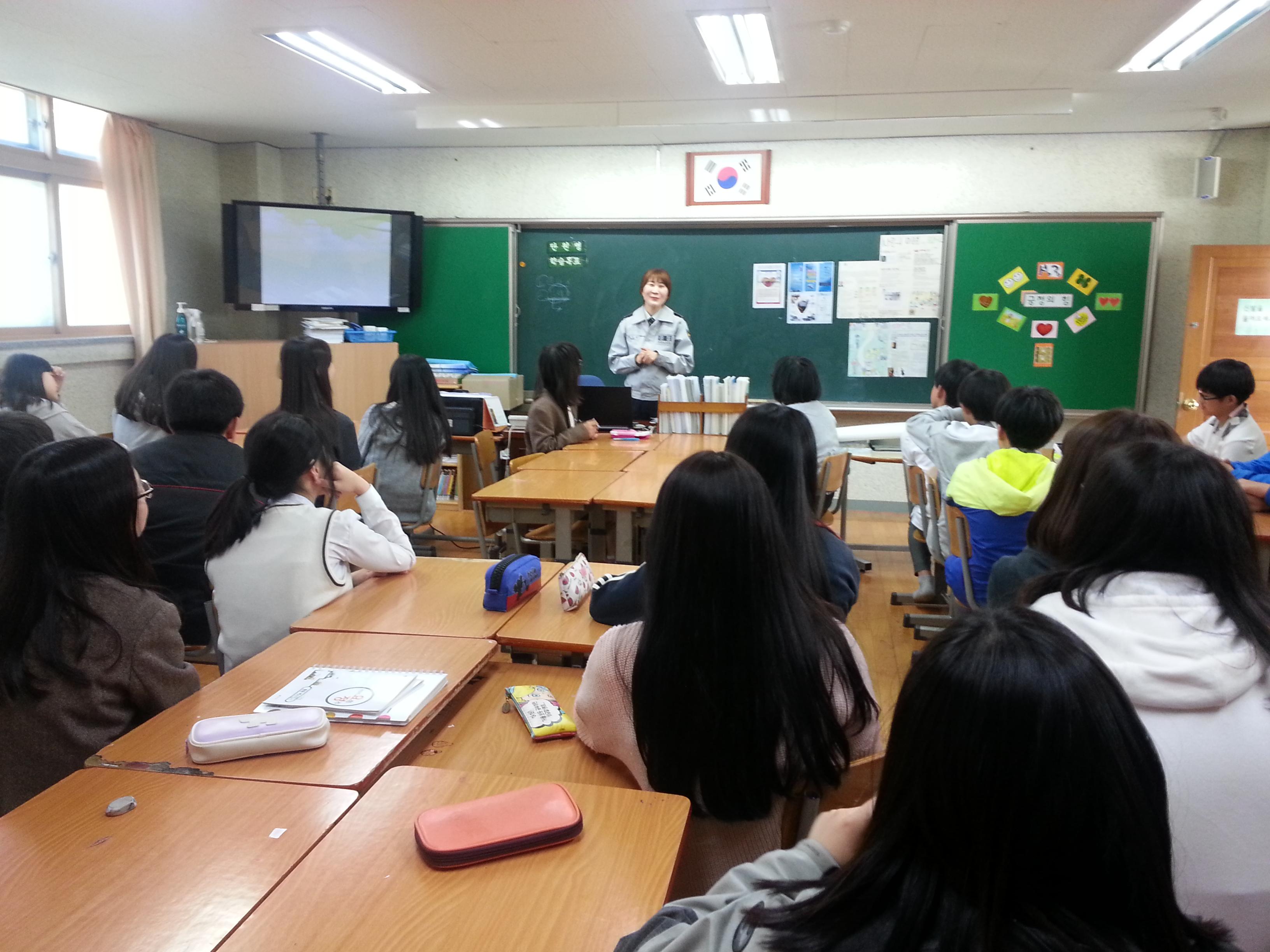 [일반] 2016학교폭력예방교육의 첨부이미지 1