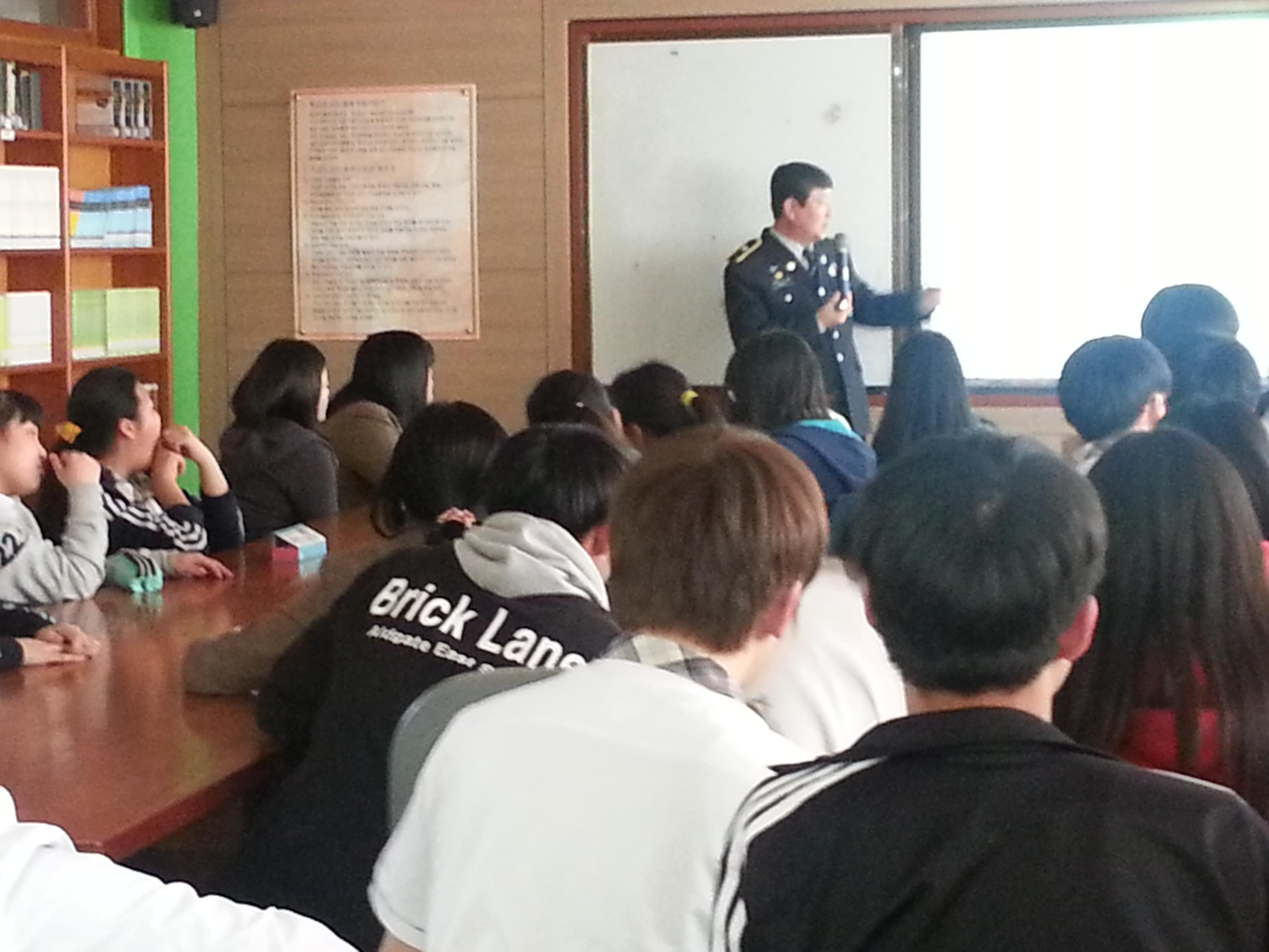 [일반] 2016학교폭력예방교육의 첨부이미지 2