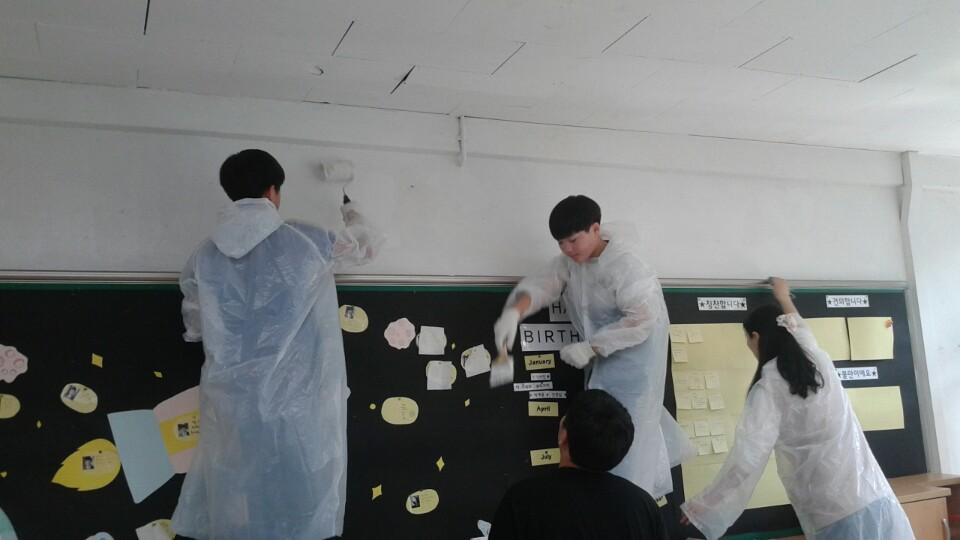 [일반] 2016-1토요봉사단 환경정리의 첨부이미지 1