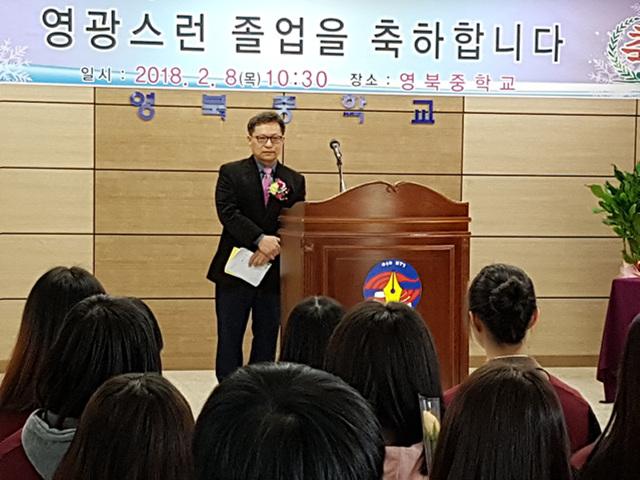 [일반] 2017학년도 졸업식의 첨부이미지 2