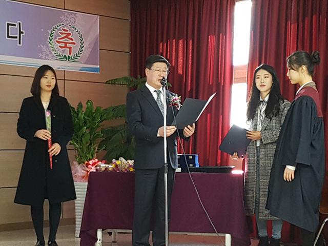 [일반] 2017학년도 졸업식의 첨부이미지 1