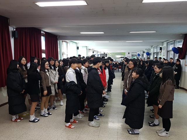 [일반] 2018학년도 입학식의 첨부이미지 1
