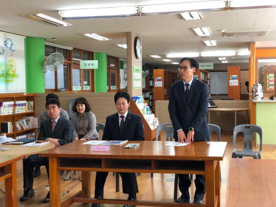 [일반] 포천시장님 학교방문의 첨부이미지 2
