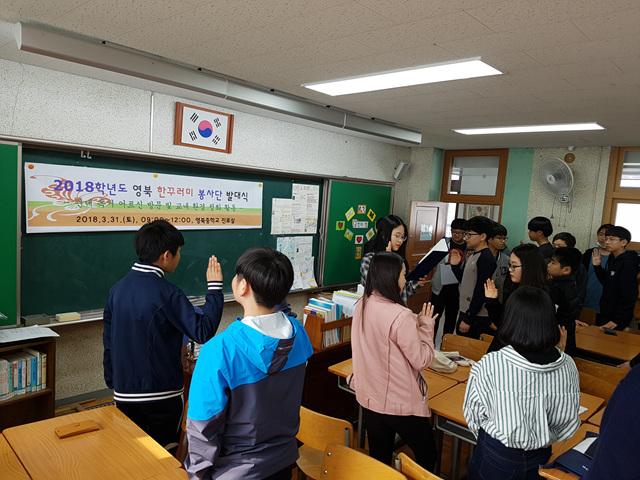 [일반] 한꾸러미 토요봉사단 발대식 및 봉사활동의 첨부이미지 1