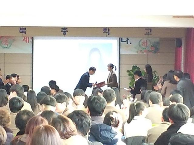 [일반] 2018년 제56회 졸업식의 첨부이미지 2