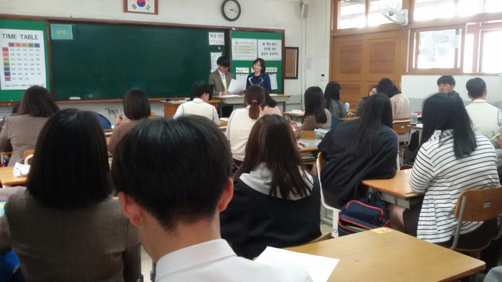 [일반] 1학기 성교육의 첨부이미지 3