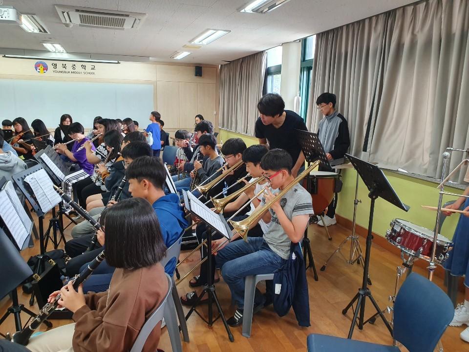 [일반] 징검다리 거점학교 연계 드림하이 음악캠프의 첨부이미지 2