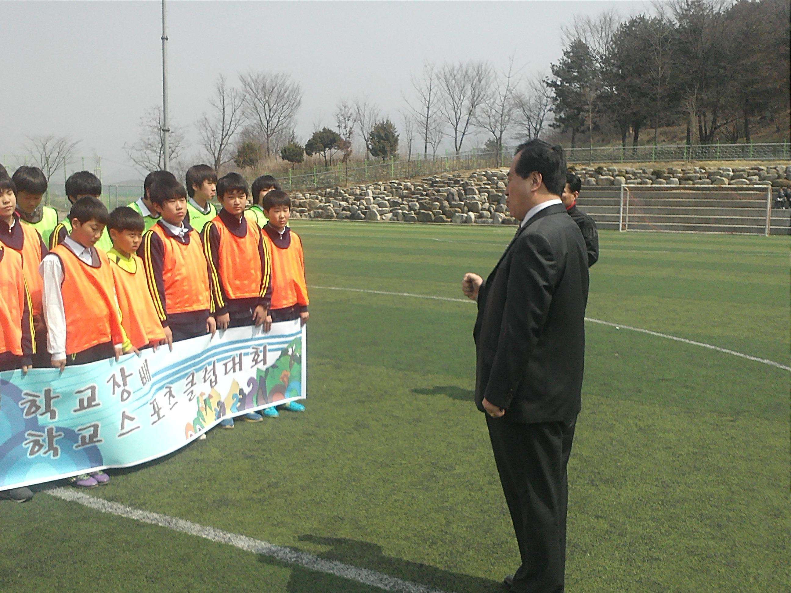 [일반] 배려와 나눔이 있는 2013학교장배 학교스포츠클럽대회의 첨부이미지 3
