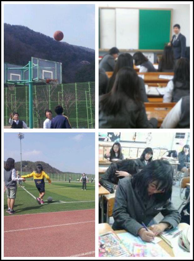 [일반] 2013학년도 동아리활동의 첨부이미지 1