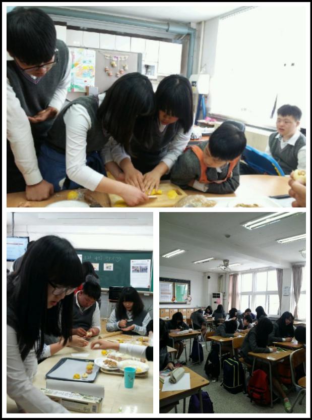 [일반] 2013학년도 동아리활동의 첨부이미지 4