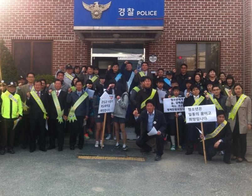 [일반] 학교 폭력 예방 특별 교외 연합 캠페인의 첨부이미지 1