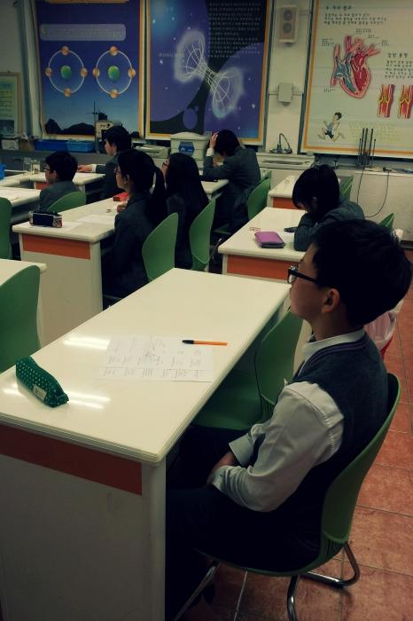 [일반] 2013학년도 1기 영재반의 첨부이미지 4