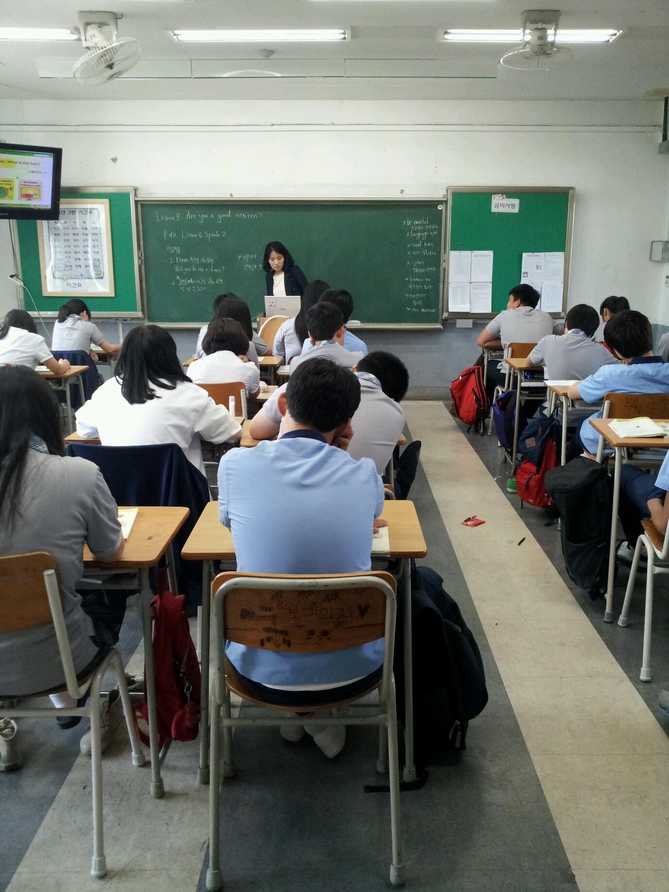 [일반] 2013년 1학기 학부모공개수업의 첨부이미지 4