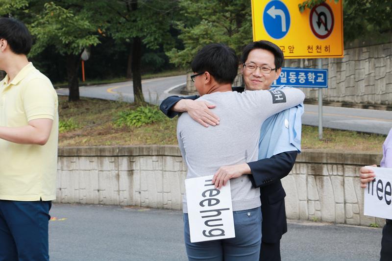 [일반] 2016.09.02 프리허그데이의 첨부이미지 5