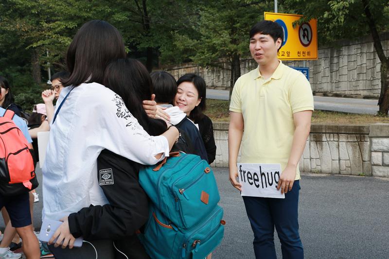 [일반] 2016.09.02 프리허그데이의 첨부이미지 7