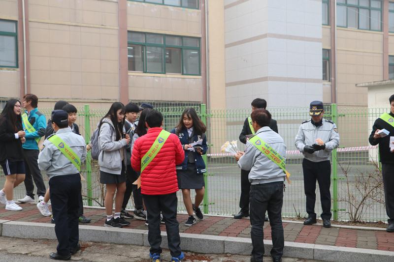 [일반] 학교폭력예방캠페인의 첨부이미지 2