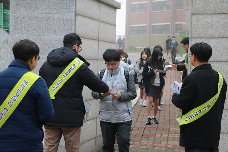 [일반] 학교폭력예방캠페인의 첨부이미지 3