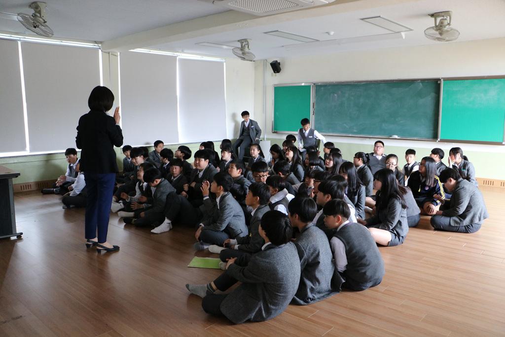 [일반] 성폭력예방교육의 첨부이미지 3