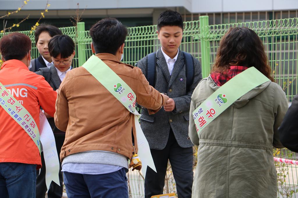 [일반] 학교폭력 예방 캠페인의 첨부이미지 3
